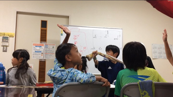 f:id:ryotadohi:20171008124543j:plain