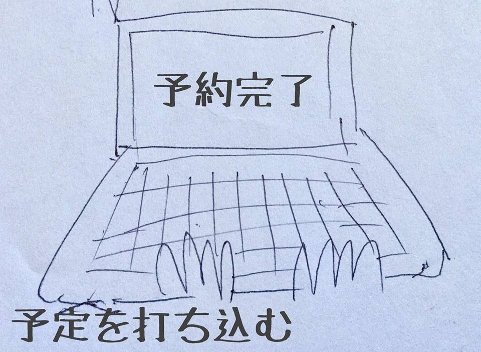 f:id:ryotadohi:20180415023022j:plain