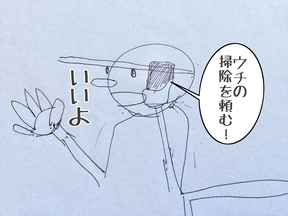 f:id:ryotadohi:20180415023023j:plain