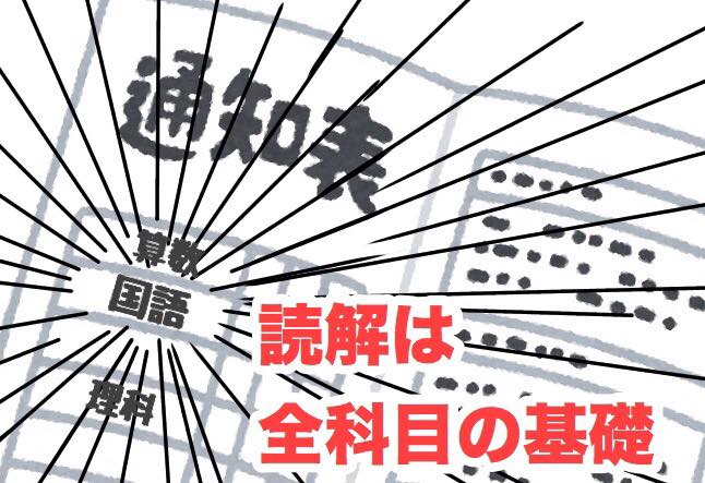 f:id:ryotadohi:20190119183356j:plain