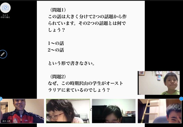 f:id:ryotadohi:20190731134457j:plain