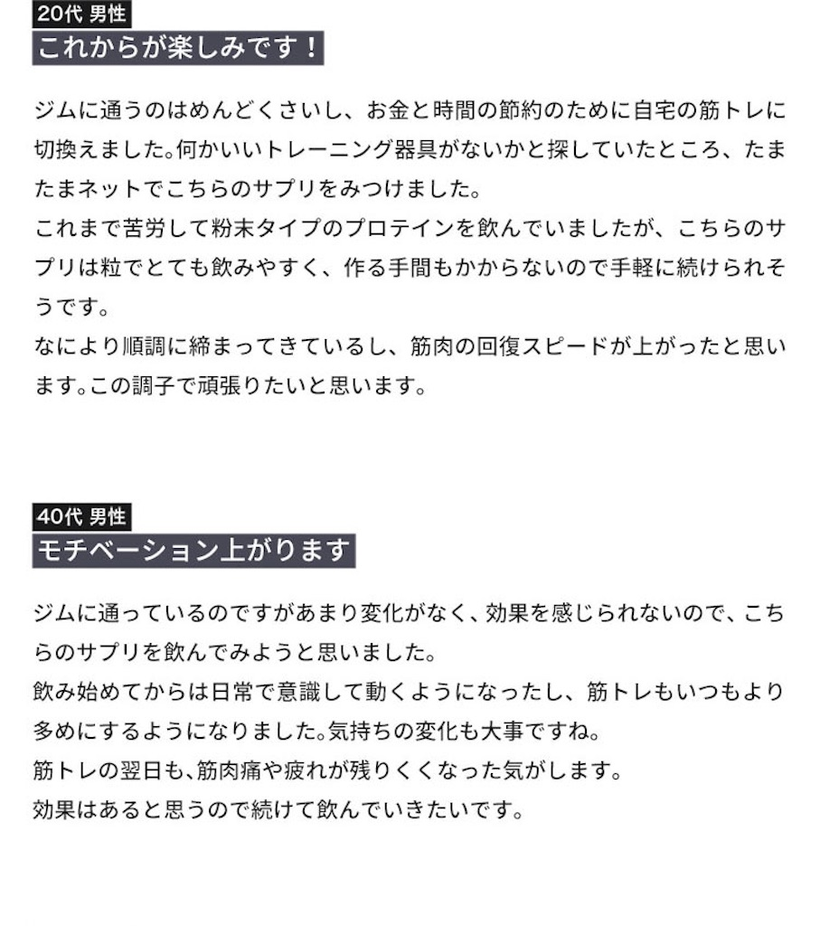 f:id:ryotaono4170:20181117120123j:image