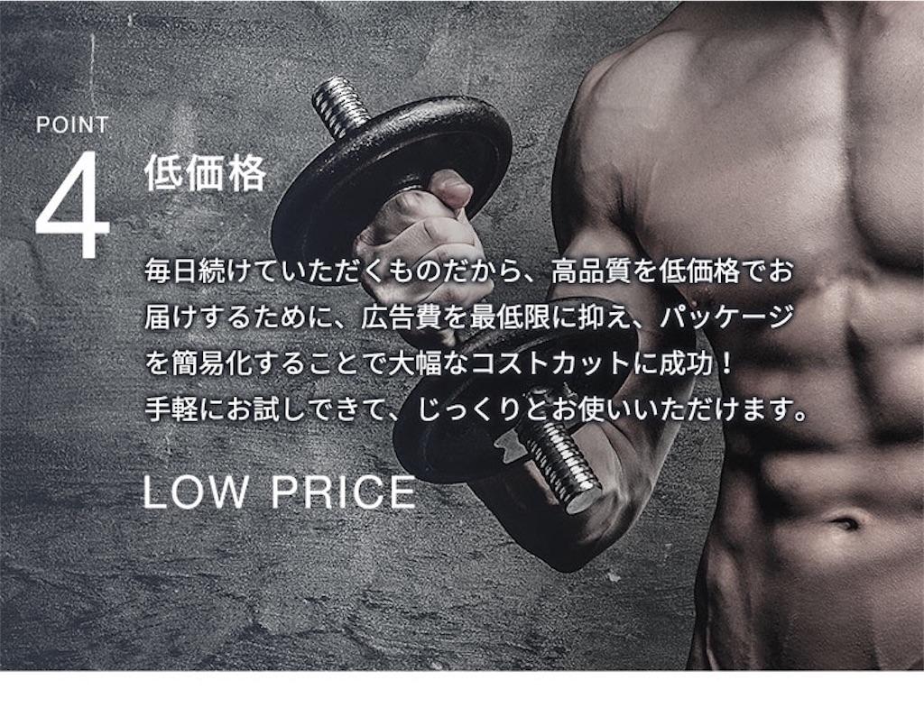 f:id:ryotaono4170:20181117120135j:image