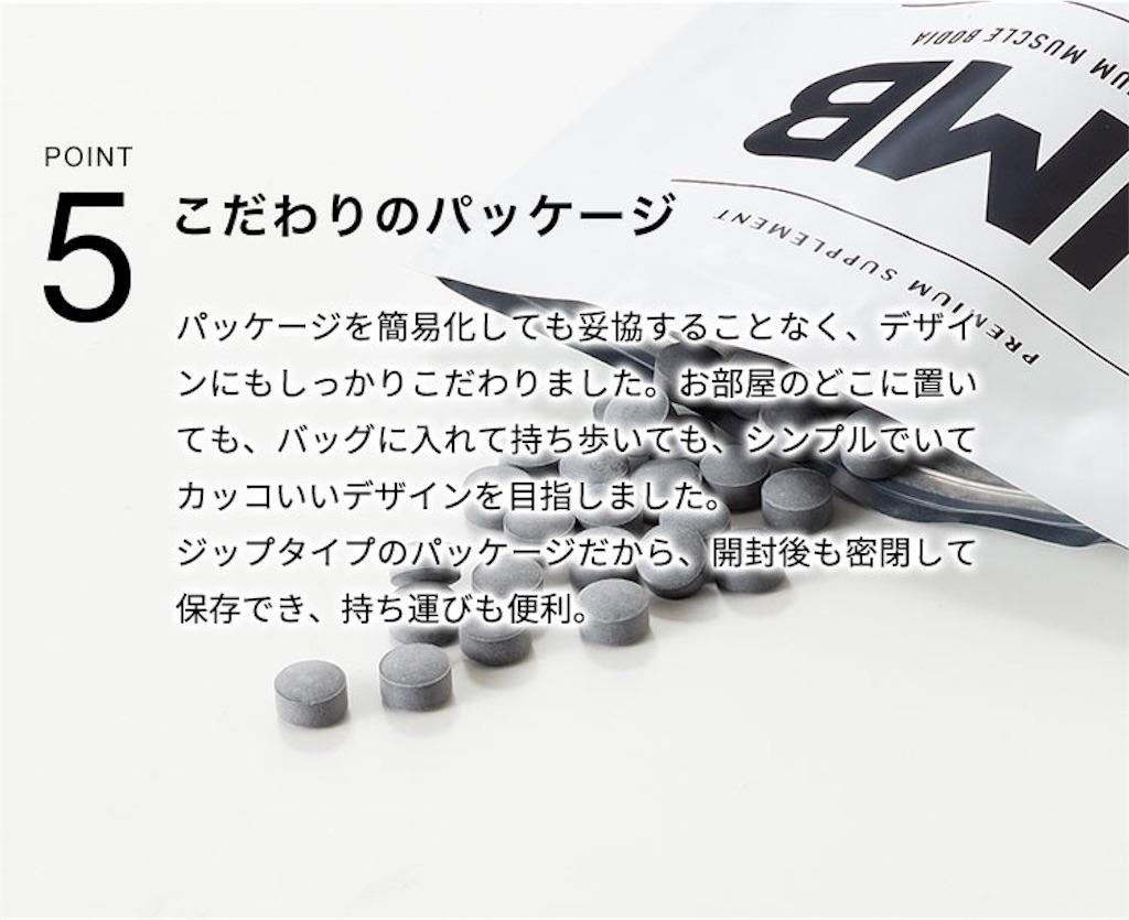 f:id:ryotaono4170:20181117120143j:image