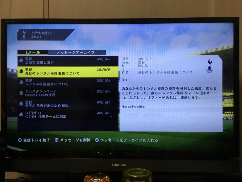f:id:ryotaro0214yonenaga:20161024230005j:plain