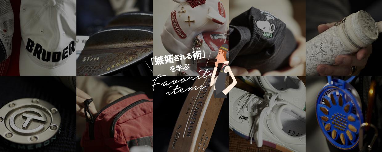 f:id:ryotaro_ikeda:20200413133511j:plain