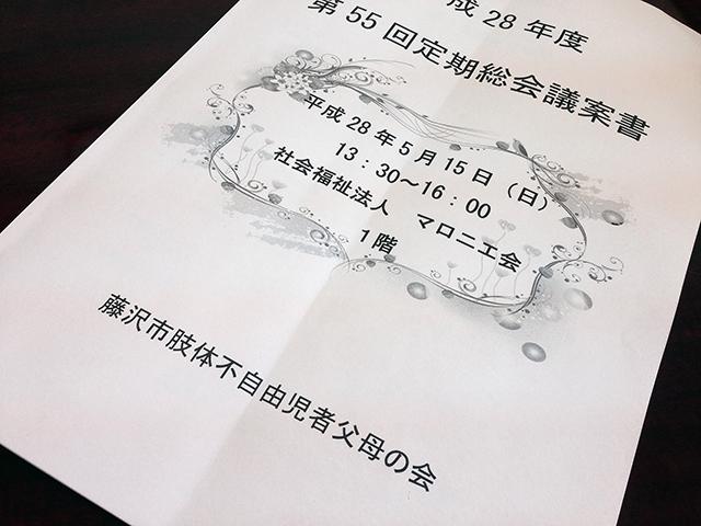 f:id:ryotaroshimizu:20160701104536j:plain