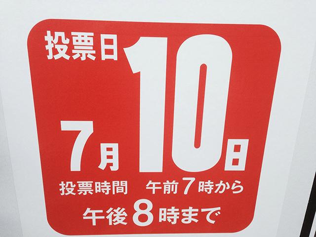 f:id:ryotaroshimizu:20160704090841j:plain