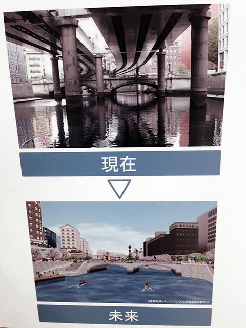 f:id:ryotaroshimizu:20160714074320j:plain