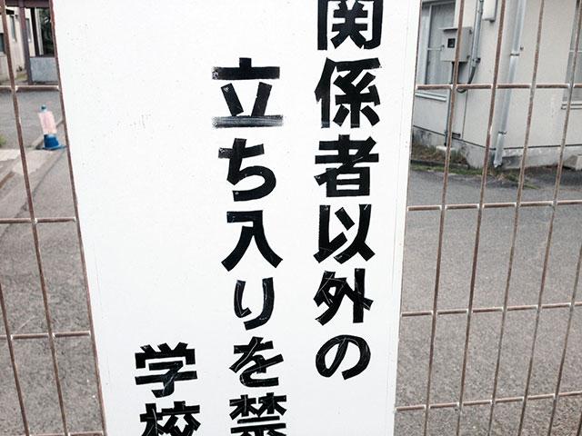 f:id:ryotaroshimizu:20160731190815j:plain
