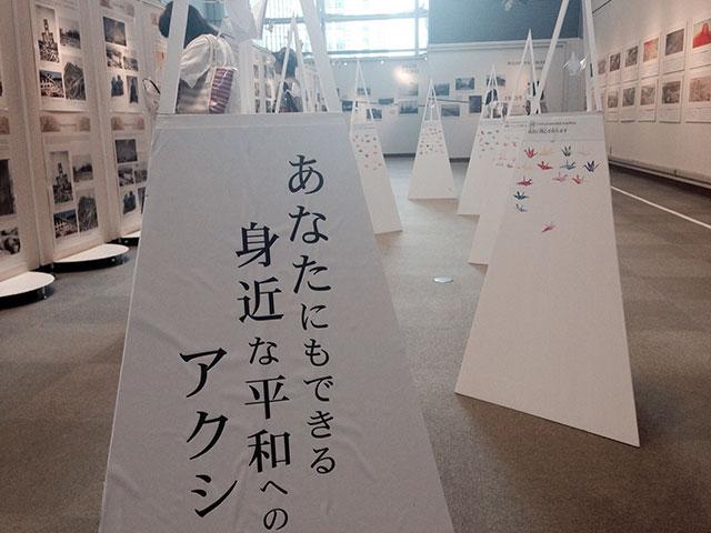 f:id:ryotaroshimizu:20160807130241j:plain