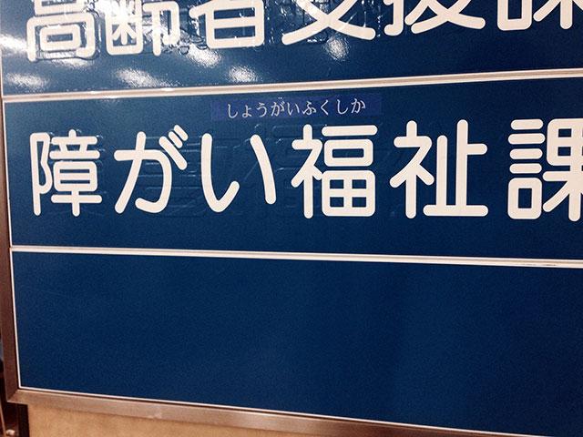 f:id:ryotaroshimizu:20160809093645j:plain