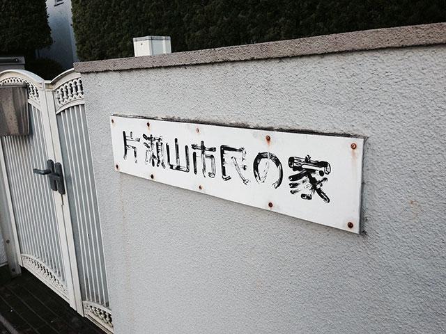 f:id:ryotaroshimizu:20160910202041j:plain