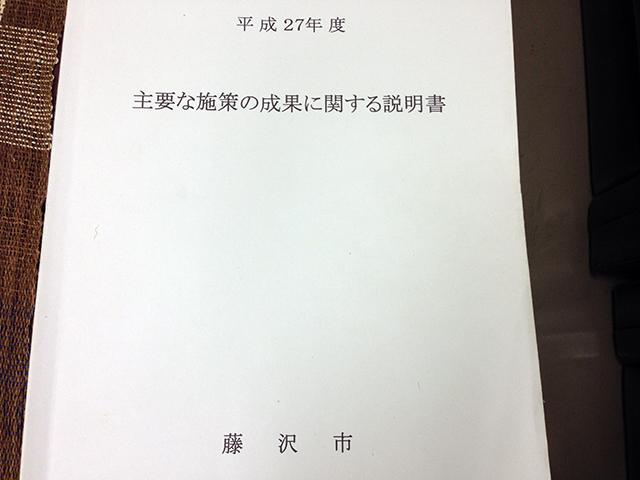 f:id:ryotaroshimizu:20161129200004j:plain