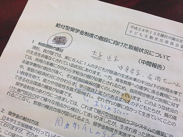 f:id:ryotaroshimizu:20161210215742j:plain