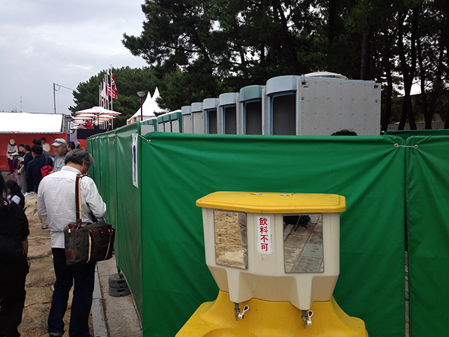 f:id:ryotaroshimizu:20170111182528j:plain