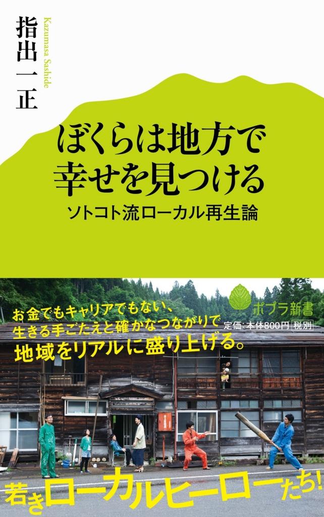 f:id:ryotaroshimizu:20170113170720j:plain