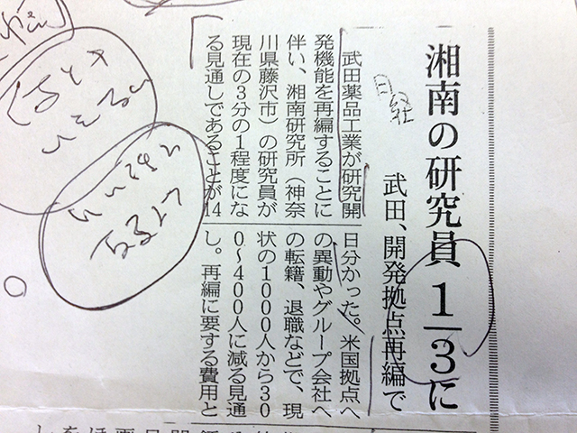 f:id:ryotaroshimizu:20170130155432j:plain