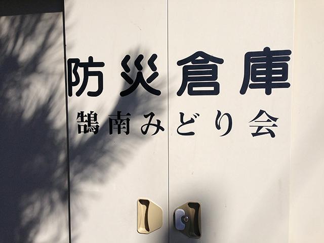 f:id:ryotaroshimizu:20170311004203j:plain