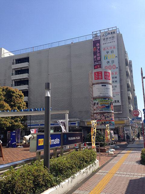 f:id:ryotaroshimizu:20170420173337j:plain