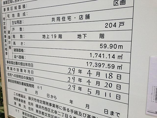 f:id:ryotaroshimizu:20170420173350j:plain