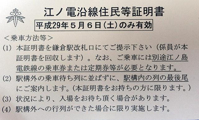 f:id:ryotaroshimizu:20170508003132j:plain
