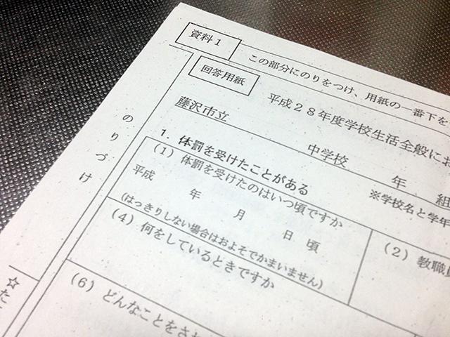 f:id:ryotaroshimizu:20170528225029j:plain