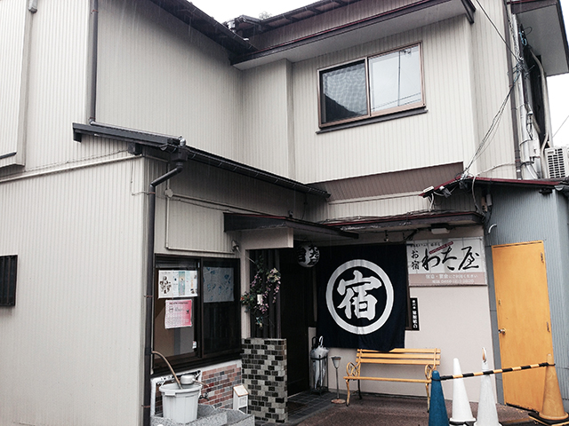f:id:ryotaroshimizu:20170602115313j:plain