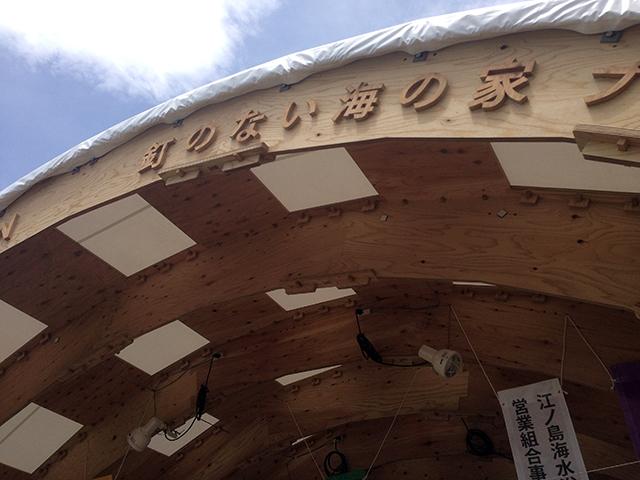 f:id:ryotaroshimizu:20170703150111j:plain