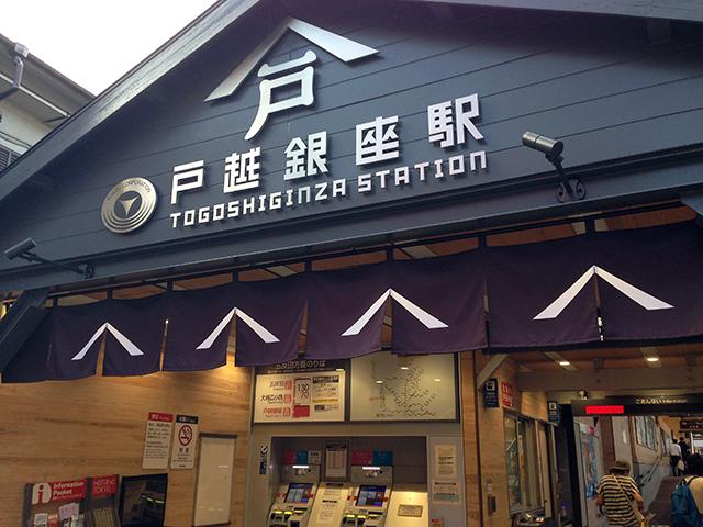 f:id:ryotaroshimizu:20170728165829j:plain