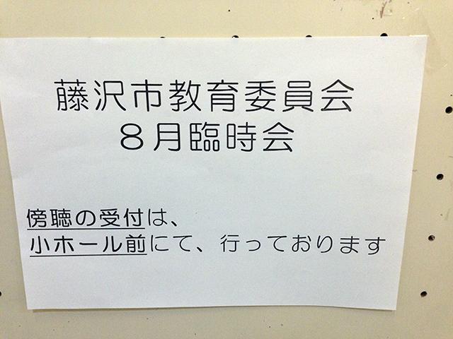 f:id:ryotaroshimizu:20170803204029j:plain