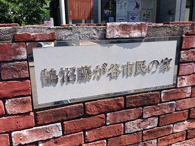 f:id:ryotaroshimizu:20170810145646j:plain