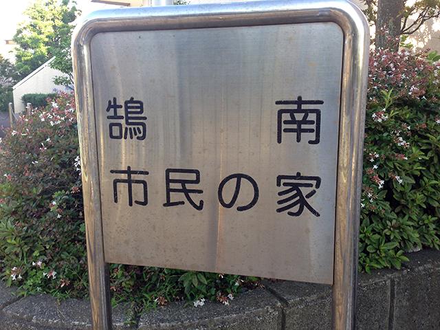 f:id:ryotaroshimizu:20170810145658j:plain