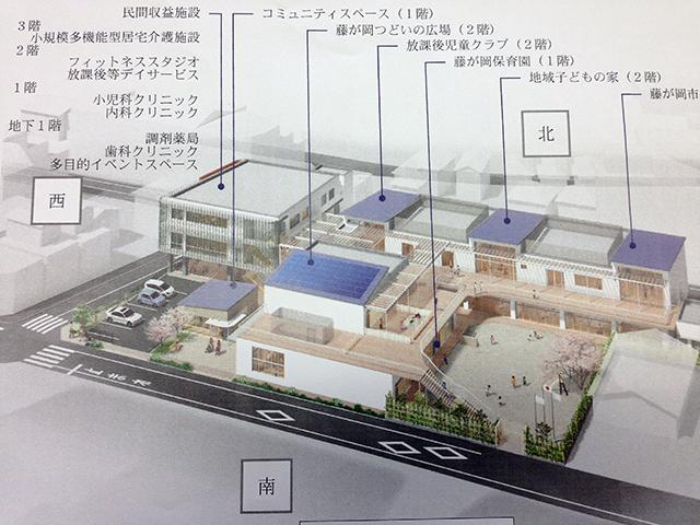 f:id:ryotaroshimizu:20171004130857j:plain