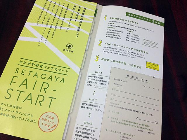 f:id:ryotaroshimizu:20171006171248j:plain