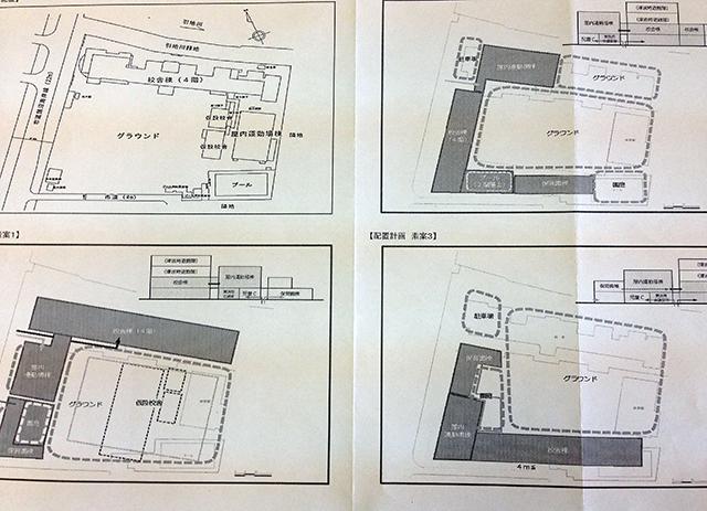 f:id:ryotaroshimizu:20171010154507j:plain