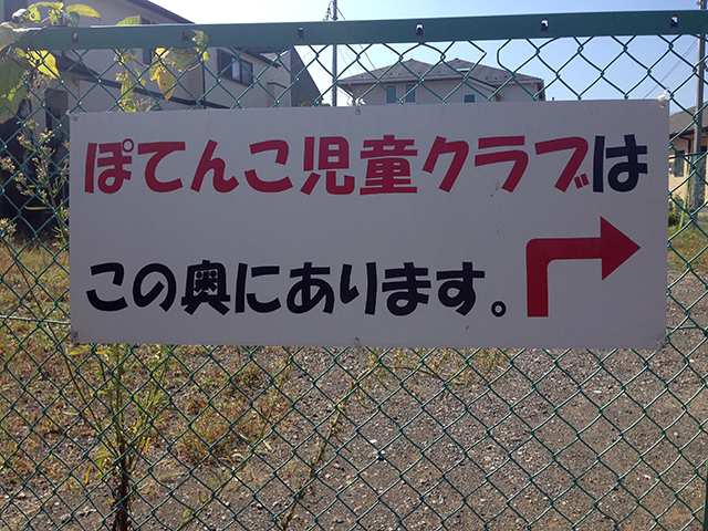 f:id:ryotaroshimizu:20171017130036j:plain