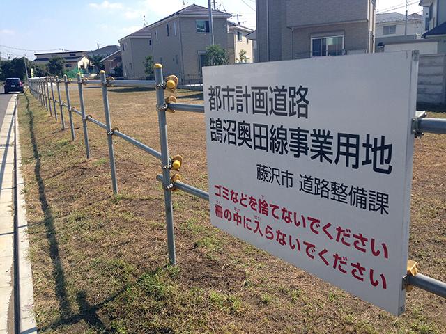 f:id:ryotaroshimizu:20171017130051j:plain