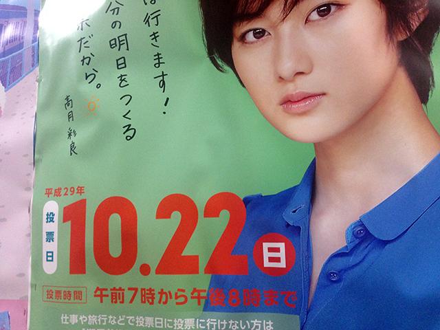 f:id:ryotaroshimizu:20171020083345j:plain