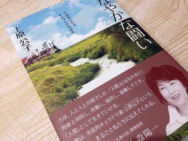 f:id:ryotaroshimizu:20171123022413j:plain