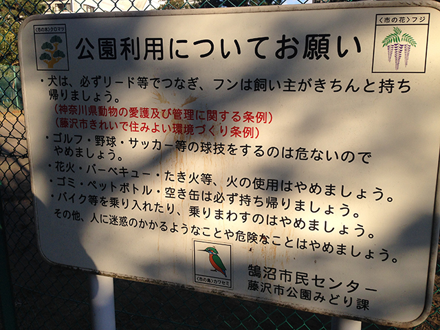 f:id:ryotaroshimizu:20171130185721j:plain