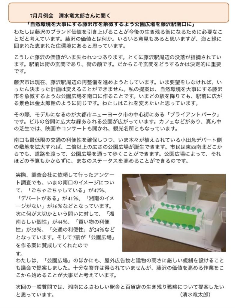 f:id:ryotaroshimizu:20171201194135j:plain