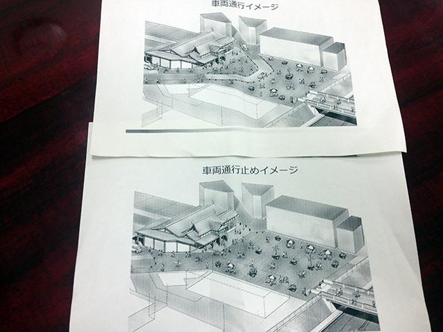 f:id:ryotaroshimizu:20171207205111j:plain