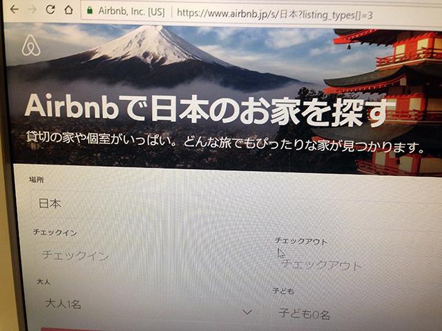 f:id:ryotaroshimizu:20171213145704j:plain