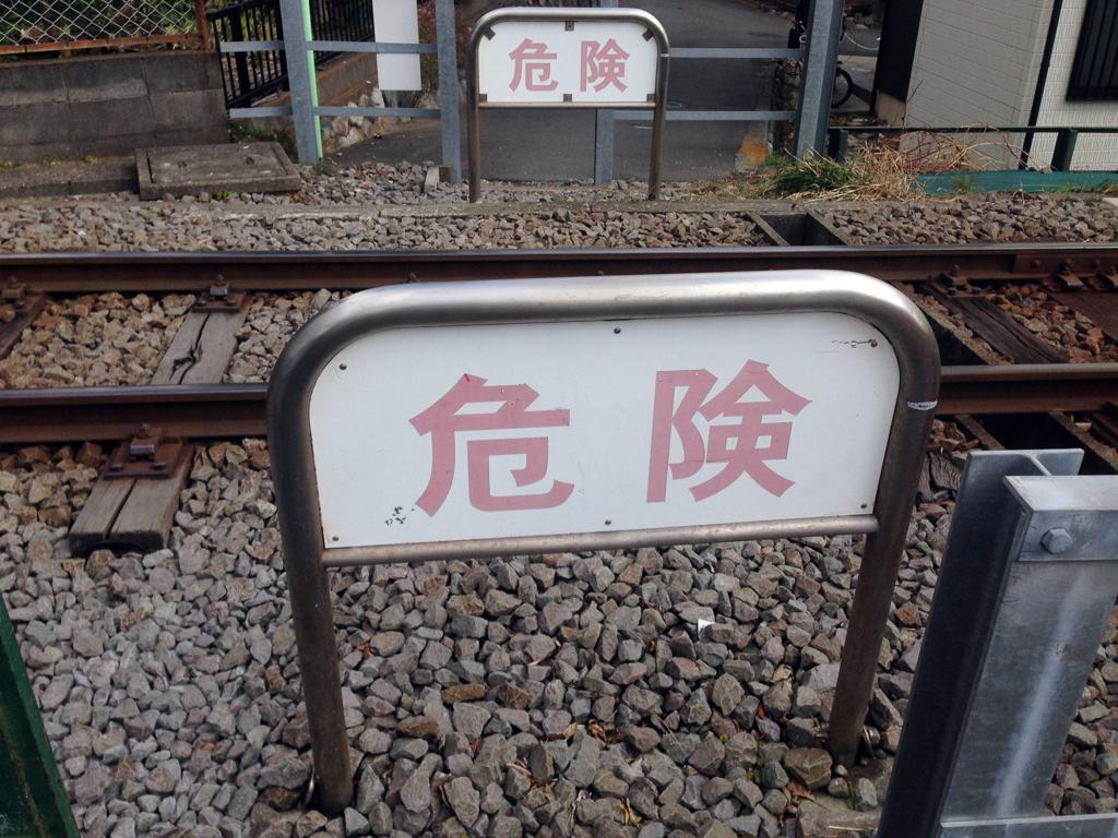 f:id:ryotaroshimizu:20180223205348j:plain