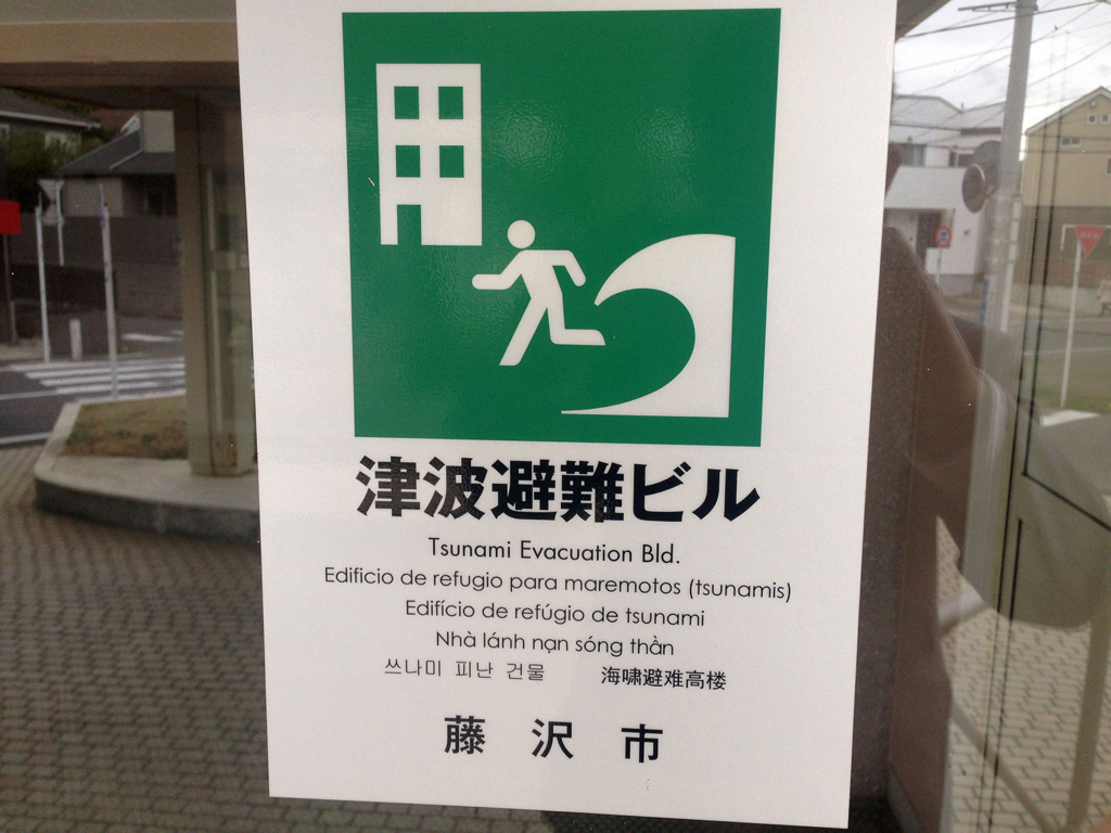 f:id:ryotaroshimizu:20180319102942j:plain