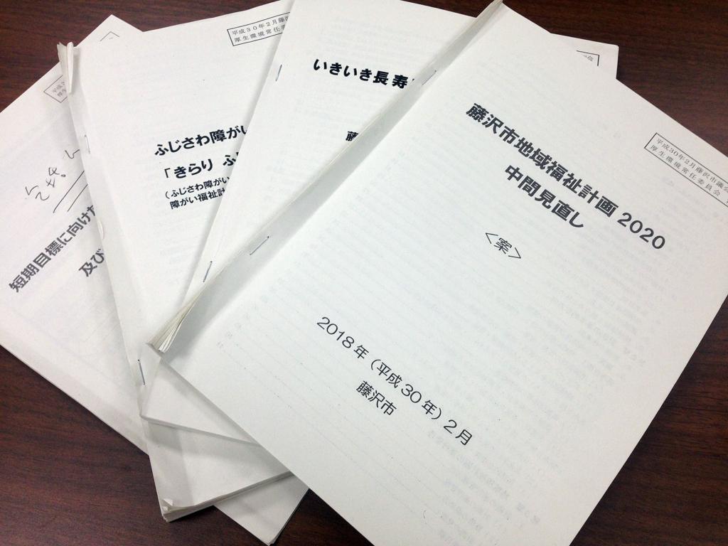 f:id:ryotaroshimizu:20180321165915j:plain