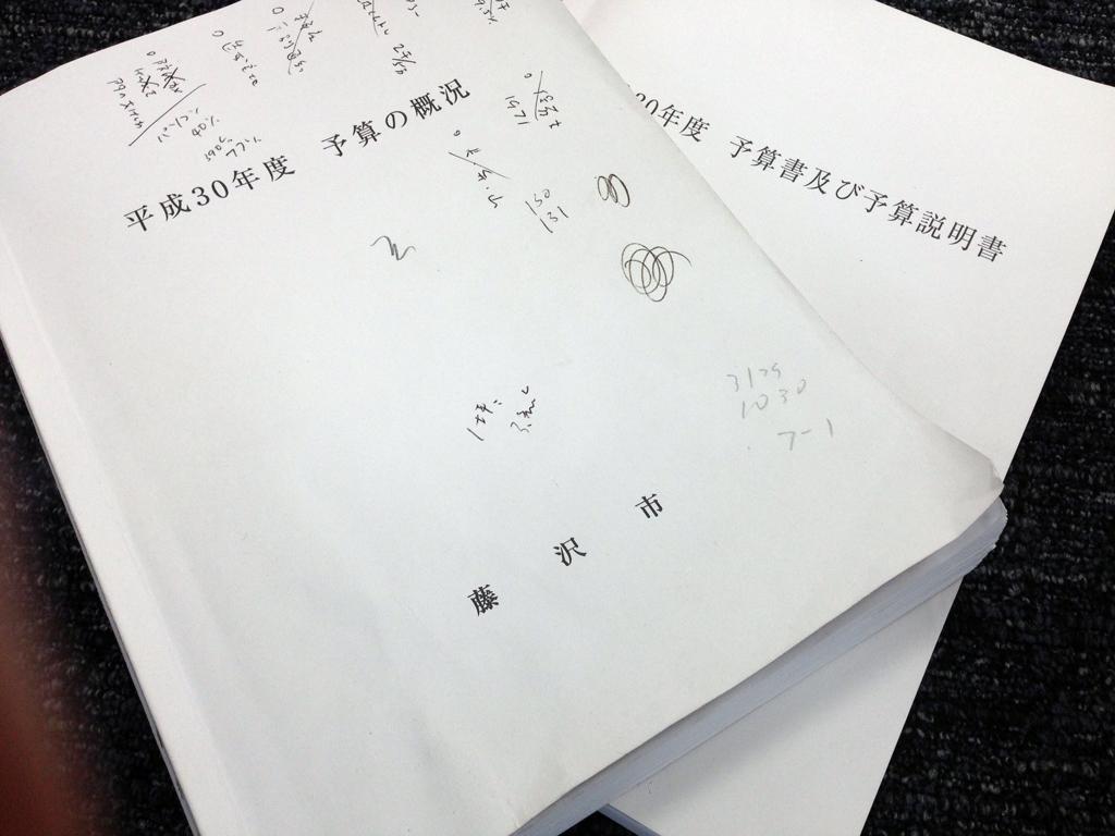 f:id:ryotaroshimizu:20180329202733j:plain