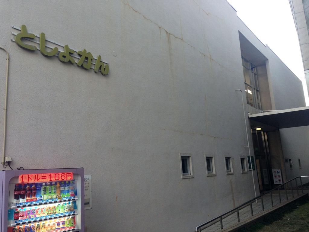 f:id:ryotaroshimizu:20180417165957j:plain