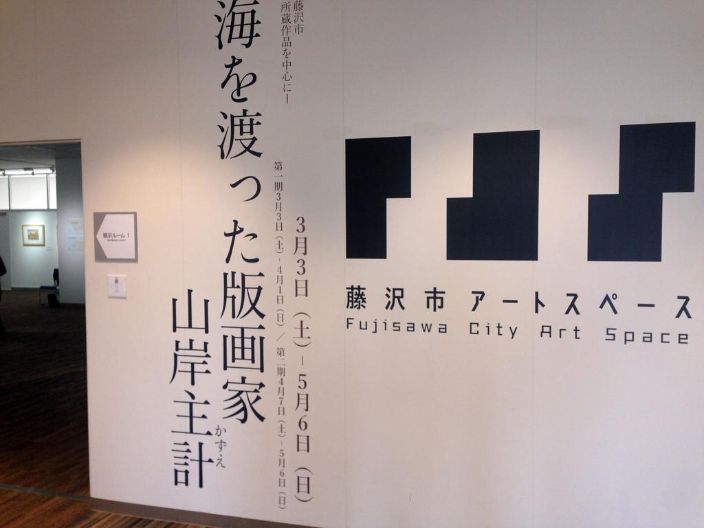 f:id:ryotaroshimizu:20180425164707j:plain
